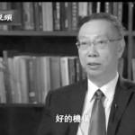 Dubbio plauso dell'Occidente alla riforma sui trapianti di organi in Cina