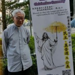 Hong Kong ricorda l'inizio di Occupy Central. Card. Zen: la lotta continua