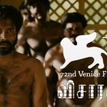 Venezia, quando il cinema racconta i diritti umani
