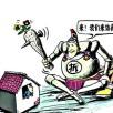 Cina, spara ai funzionari che demoliscono forzatamente  il villaggio, ...