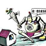 Cina: demolizioni forzate, un morto