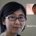 Cina: avvocati denunciano persecuzione del figlio 16enne di Wang Yu. Procuratrice detenuta