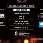 """Proiezione gratuita del film """"Free China"""" a Padova"""""""