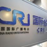 Usa: scoperta rete sotto copertura radio controllate da Pechino
