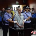 Cina: uomo giustiziato per aver ucciso due funzionari della pianificazione familiare