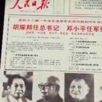La Cina è peggio del Grande Fratello: riscrive gli articoli di giornale su Piazza Tienanmen