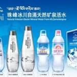 Il consumo di acqua minerale in Cina è un problema per i ghiacciai del Tibet