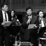 Il 'musicista' aguzzino del regime cinese