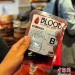 CINA-Sichuan: donna torturata tramite prelievo forzato di sangue