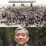 Pechino: a suo storico giornalista impedisce ritiro prestigioso premio