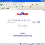 Baidu, il Google cinese ha un algoritmo per controllare le folle