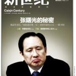 Cina, il giornale Caixin chiede libertà di parola: oscurato