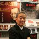 Laogai, i campi di concentramento cinesi. Parla il deportato Harry Wu (Intervista del 2011,video)