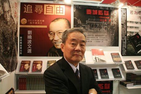 Laogai, i campi di concentramento cinesi. Parla il deportato Harry Wu (Intervista del 2011,video)
