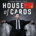 La risposta cinese a House of Cards Prodotta dalla Procura del Popolo