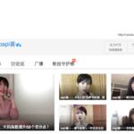 Papi Jiang, la blogger più popolare in Cina piegata dalla volontà di Xi Jinping.[Video]