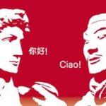 """""""Rinunciamo all'import dalla Cina, produciamo qui"""": ecco la Moretti Spa, azienda valdarnese che """"rilocalizza"""""""