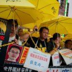 Due oppositori cinesi condannati ad oltre 10 anni per sovversione