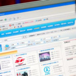 La Cina si sta organizzando per bloccare i VPN di Internet dal 2018