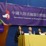 Hong Kong, conferenza contro il prelievo forzato di organi in Cina