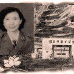 Pechino: disegni narrano le sofferenze di una professoressa universitaria deceduta per la sua fede nel Falun Gong