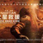«I cinesi si comprano Hollywood e nei film non sono più i cattivi»