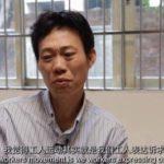 L'attivista sindacale Meng Han è stato giudicato colpevole e condannato a1 anno e 9 mesi