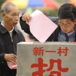 CINA :Il bluff della democrazia,candidati indipendenti fermati dalla polizia