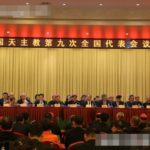 """Cina: vescovi  trattati come  """"bambole"""" alla Nona Assemblea dei rappresentanti cattolici cinesi."""