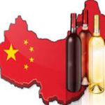 Per vendere il vino in Cina occorre rinunciare a una parte della propria identità