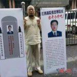 """Attivista cinese """"torturato"""" nei centri di detenzione."""