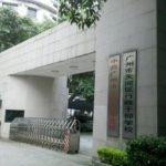 Guangdong: Donna anziana perde la vista a causa delle torture subite