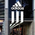 Addio Made in China: le aziende italiane (e Adidas) tornano a casa