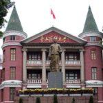Università del Guangzhou proibisce ai professori di criticare il Partito