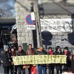 Pechino, migliaia di arresti tra i portatori di petizioni