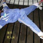CINA-Gansu: praticante di Lanzhou subisce ritorsioni per aver citato in giudizio Jiang Zemin