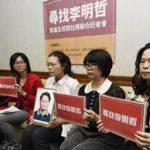 Cina-Taiwan: Pechino ammette la detenzione di un attivista taiwanese per i diritti umani