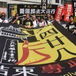 Ventotto anni dopo, Hong Kong ha ancora molto a cuore il massacro di Tiananmen