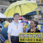 Hong Kong vieta gli slogan di protesta mentre si avvicina la visita del presidente cinese