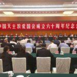 I 60 anni dell'Associazione patriottica cinese: la Chiesa sottomessa alla politica