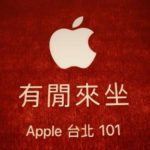 Apple apre data center in Cina, si adegua a leggi paese
