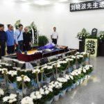 Liu Xiaobo: gli amici del dissidente arrabbiati dopo la sepoltura organizzata in fretta e furia