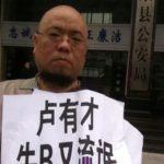 """L'attivista cinese, Super Vulgar Butcher, dovrà affrontare un'ulteriore detenzione dopo il """"processo vergogna""""."""