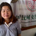 Cina: la battaglia di Ye Haiyan contro gli abusi sessuali sui minori