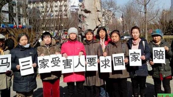 La donna che ha denunciato i campi di lavoro di Masanjia muore in Thailandia
