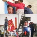 CINA – Yugan, governo locale: via Gesù, è Xi Jinping ad aiutare i poveri