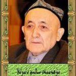 L'UHRP esprime preoccupazione per la possibile detenzione di Muhammad Salih Hajim, studioso e leader religioso uiguro