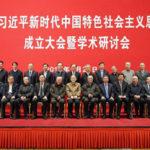 """La più grande università cinese apre un istituto per studiare """"il pensiero di Xi Jinping"""""""