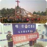 Sacerdote cinese: A proposito del clima infuocato sui dialoghi fra Cina e Vaticano