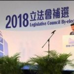 Cina-Hong Kong, democrazia bloccata dopo le elezioni dall'abbraccio di Xi Jinping